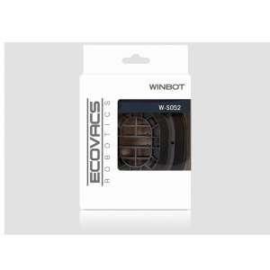 Lưỡi gạt Robot WINBOT 950